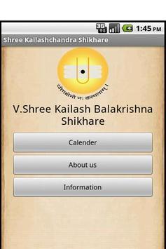 Kailash Shikhare poster