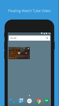 Float Browser screenshot 2