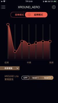 XROUND MyTune تصوير الشاشة 10
