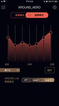 XROUND MyTune تصوير الشاشة 9