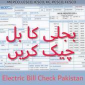 Electric Bill Check All icon