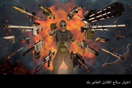 متاهة ميليشيا: لان، على الانترنت متعددة لعبة الحرب تصوير الشاشة 4