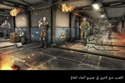 متاهة ميليشيا: لان، على الانترنت متعددة لعبة الحرب تصوير الشاشة 5