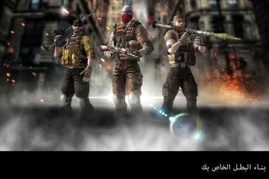 متاهة ميليشيا: لان، على الانترنت متعددة لعبة الحرب تصوير الشاشة 7
