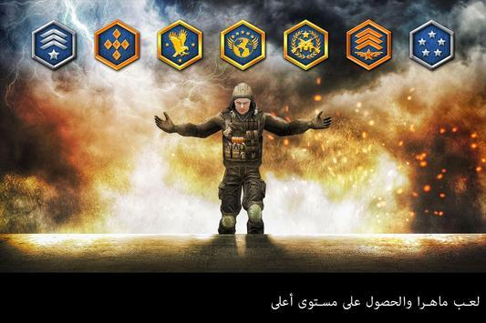 متاهة ميليشيا: لان، على الانترنت متعددة لعبة الحرب تصوير الشاشة 14