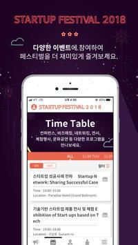 STARTUP FESTIVAL 2018 screenshot 1