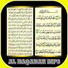 Al Baqarah Mp3 Offline ícone
