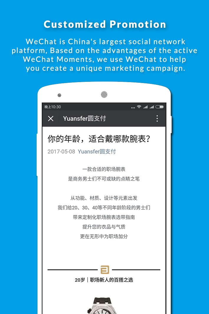 Yuansfer(Alipay, WeChat Pay POS) - 支付宝、微信收银for