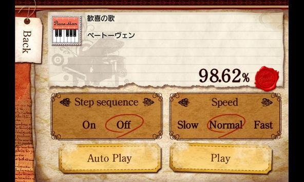 Piano Lesson PianoMan Ekran Görüntüsü 1