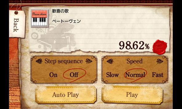 Piano Lesson PianoMan captura de pantalla 1