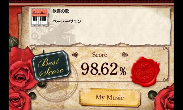 Piano Lesson PianoMan captura de pantalla 3