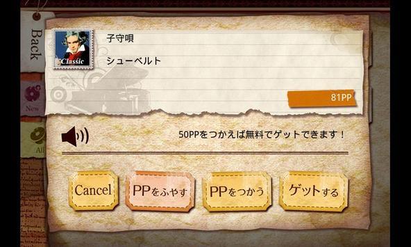 Piano Lesson PianoMan Ekran Görüntüsü 6