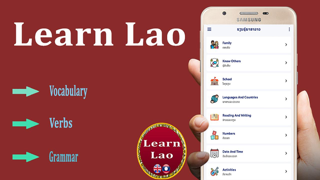 Learn Lao Language For Android Apk