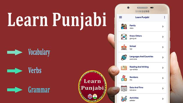 Punjabi Learning App for Android - APK Download