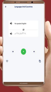Urdu Language Apps screenshot 3