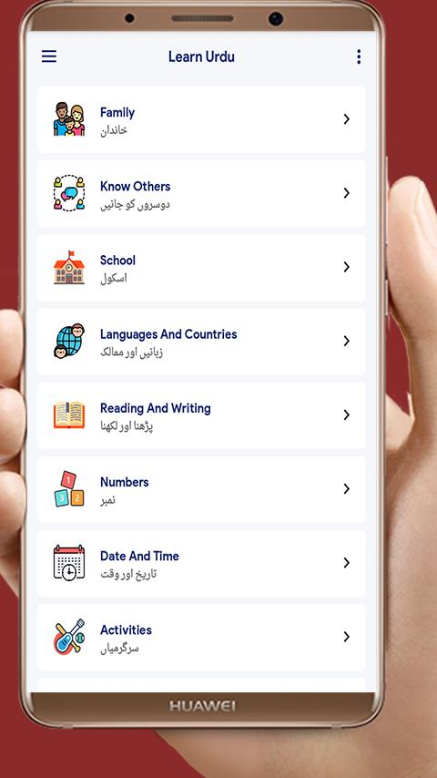Urdu Language Apps for Android - APK Download