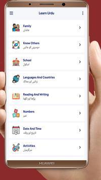 Urdu Language Apps screenshot 1