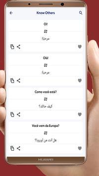 Para Aprender Árabe screenshot 1