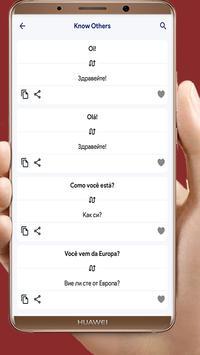 Aprender Bulgaro Gratis screenshot 1