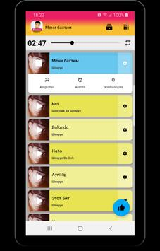Шохрух qo'shiqlari - Shoxrux internetsiz screenshot 3
