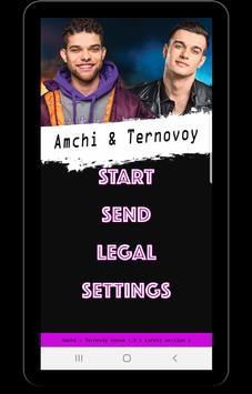 Amchi & Ternovoy песни - Прочь Не Онлайн screenshot 5