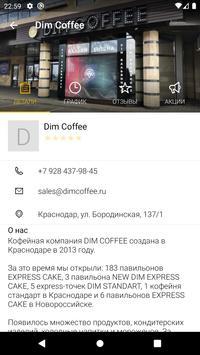 Dim Coffee poster