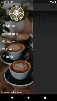 Dim Coffee screenshot 1