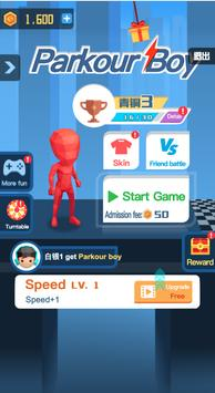Run Race 3D 截圖 1