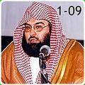 Sheikh Sudais Quran MP3 1-09