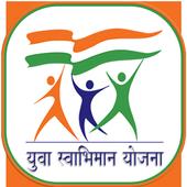 Yuva Swabhimaan Yojna MP icon