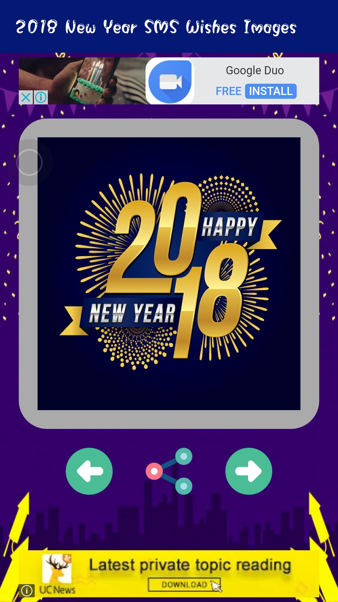 2019 New Year SMS Wishes Images for Android - APK Download