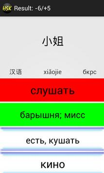 CoBa HSK screenshot 3