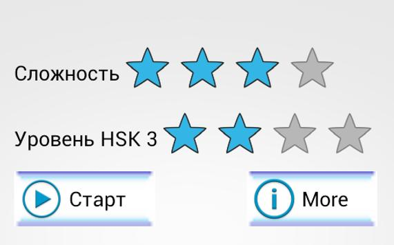 CoBa HSK screenshot 4