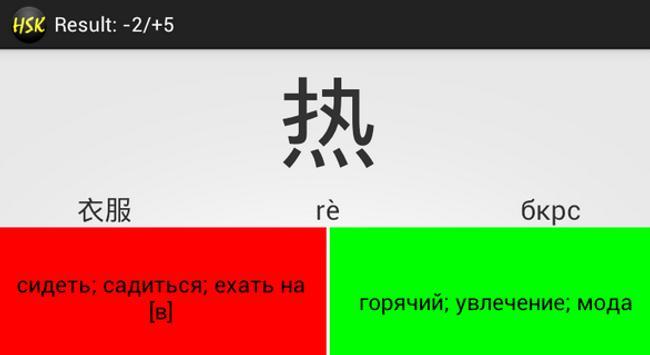 CoBa HSK screenshot 5