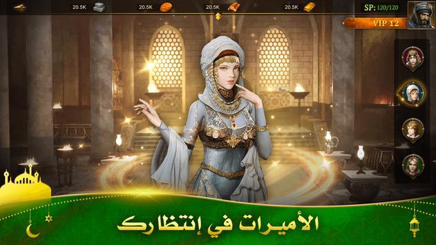 تحدي الحضارات: صعود السلاطين تصوير الشاشة 12