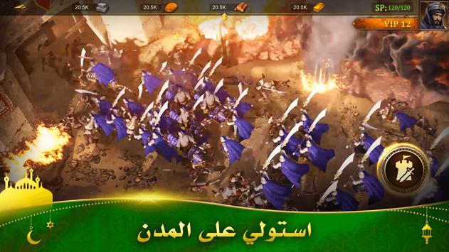 تحدي الحضارات: صعود السلاطين تصوير الشاشة 3