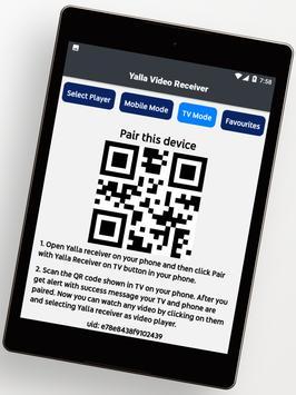 Yalla Receiver تصوير الشاشة 11