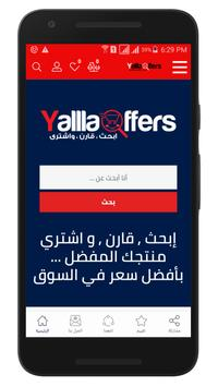 Yallla Offers poster