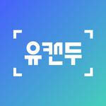 유캔두 - 야나두가 만든 목표달성앱 APK