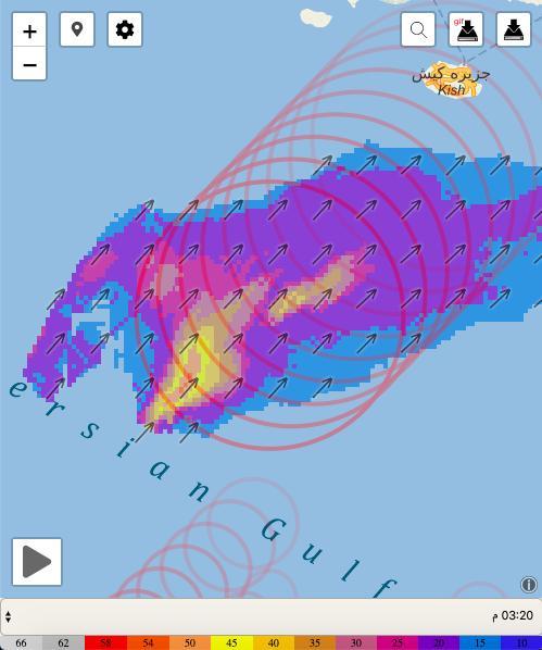خرائط الطقس For Android Apk Download