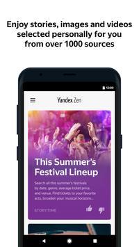 Яндекс.Дзен — интересные статьи, видео и новости скриншот 1