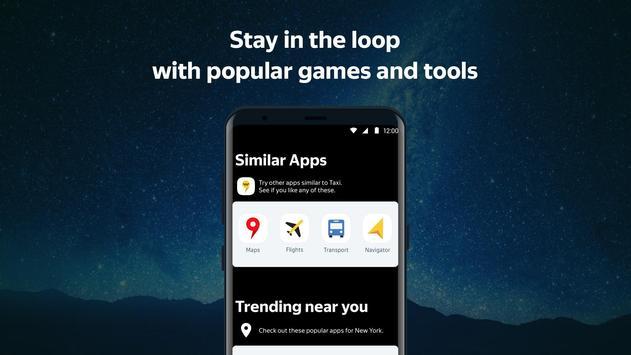 Яндекс.Лончер с Алисой скриншот 6