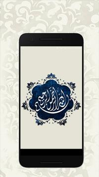 Surah Yaseen With Urdu,English Translation And Mp3 poster