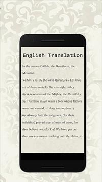 Surah Yaseen With Urdu,English Translation And Mp3 screenshot 7