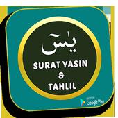 Bacaan Yasin & Tahlil Mudah Digunakan icon