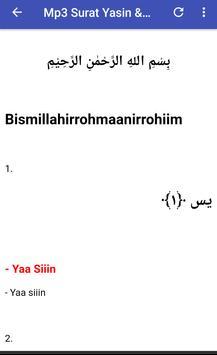 Bacaan Yasin & Tahlil Mudah Digunakan screenshot 1