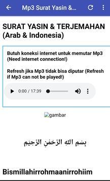 Bacaan Yasin & Tahlil Mudah Digunakan screenshot 3