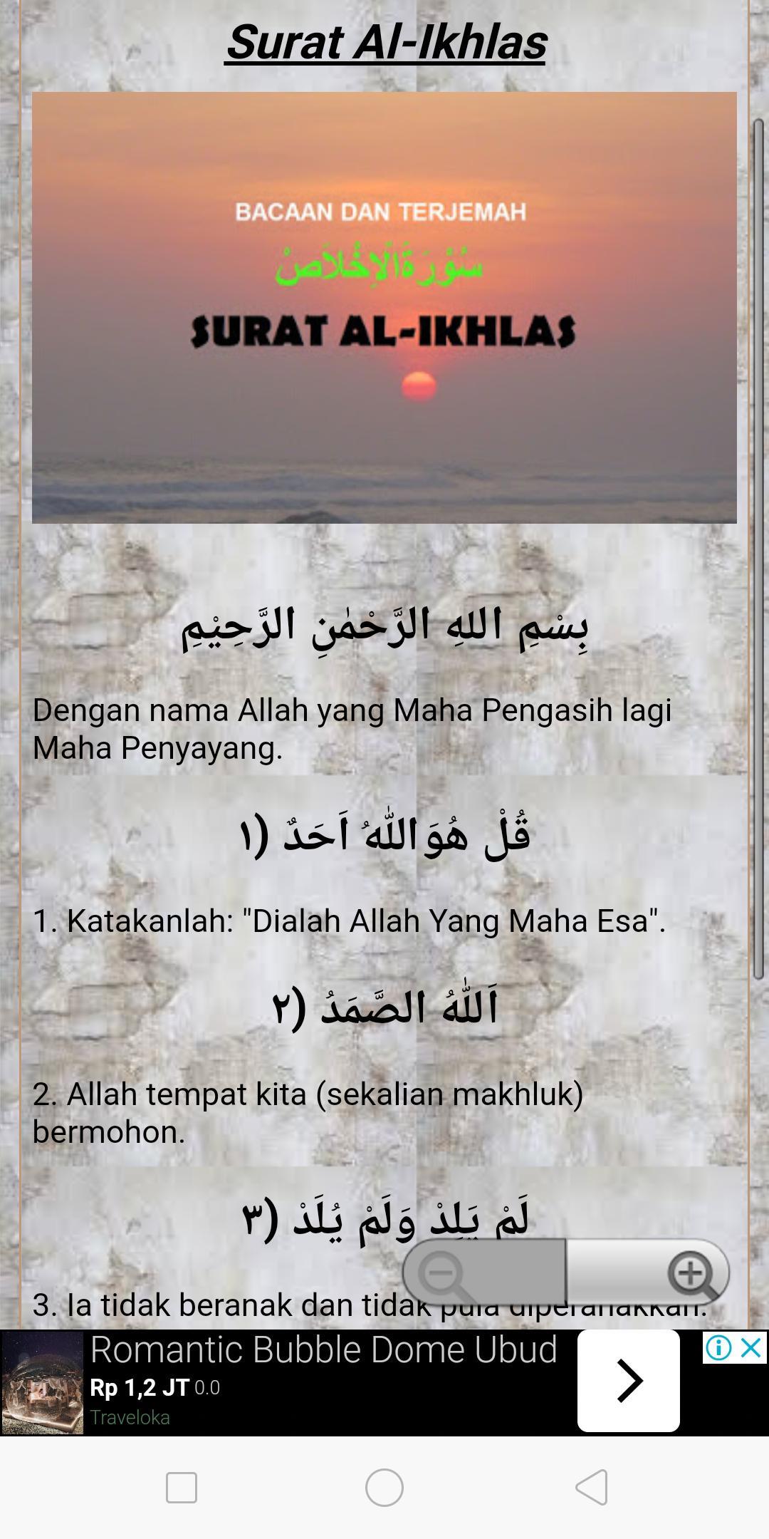 Surat Yasin Dan Juz Amma Terjemah For Android Apk Download