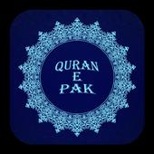 Quran e Pak icon