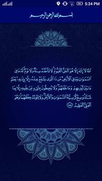 Quran e Pak screenshot 2